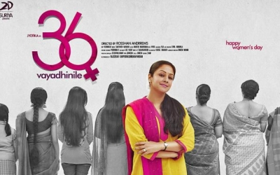 36 Vayadhinile Songs Lyrics