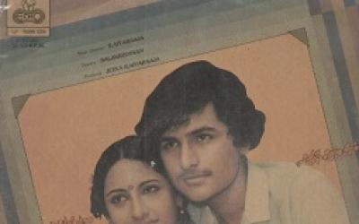 Aanandha Kummi