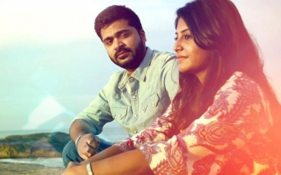 Achcham Yenbadhu Madamaiyada Songs Lyrics