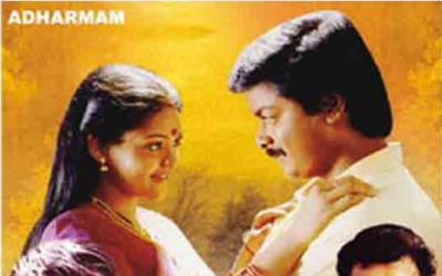 Adharmam