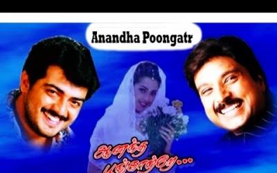 Anandha Poongatre