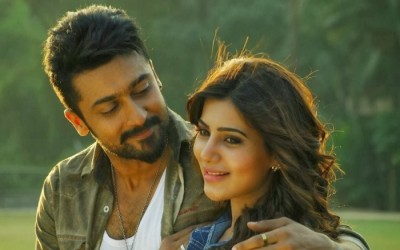 Anjaan Songs Lyrics