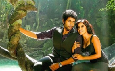 Arima Nambi Songs Lyrics