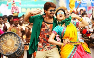 Bairavaa Songs Lyrics