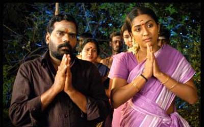 Chidambarathil Oru Appasamy