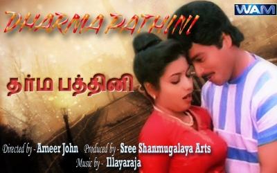 Dharma Pathini (1986)