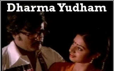 Dharma Yuddham