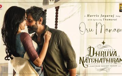 Dhuruva Natchathiram