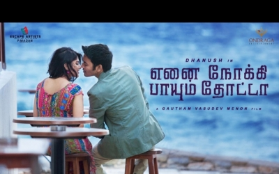 Enai Noki Paayum Thota Songs Lyrics