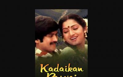 Kadaikan Parvai
