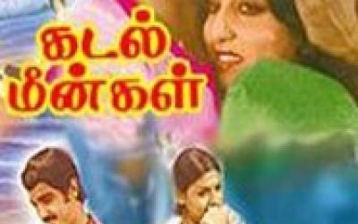 Kadal Meengal