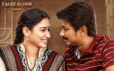 Kanne Kalaimaane Songs Lyrics