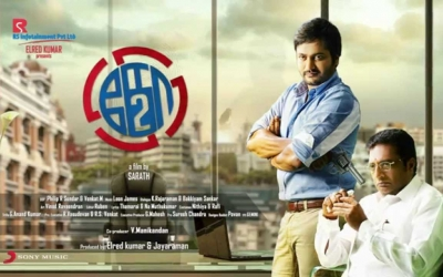 Ko 2 Songs Lyrics