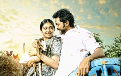Komban Songs Lyrics