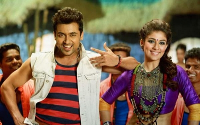 Masss Songs Lyrics