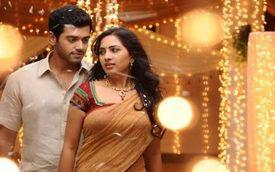 Megha Songs Lyrics