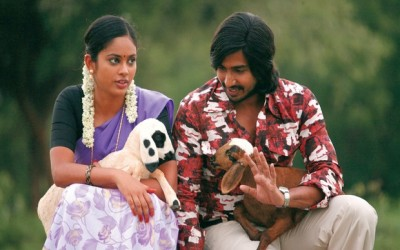Mundasupatti Songs Lyrics
