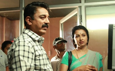 Papanasam Songs Lyrics