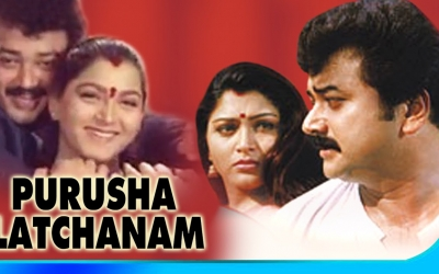 Purusha lakshanam