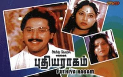 Puthiya Raagam