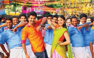 Rajini Murugan Songs Lyrics