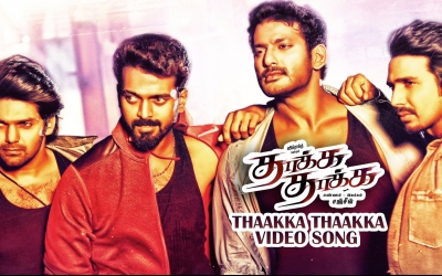 Thaakka Thaakka Songs Lyrics