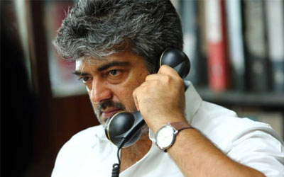 Veeram Songs Lyrics