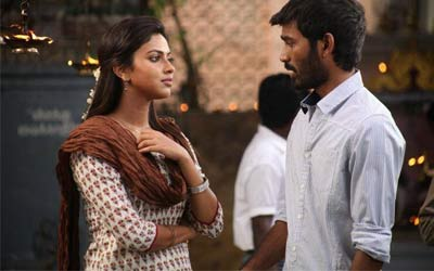 Velaiyilla Pattathari Songs Lyrics