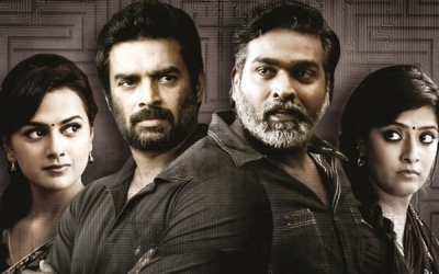 Vikram Vedha Songs Lyrics
