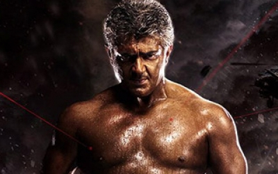 Vivegam Songs Lyrics